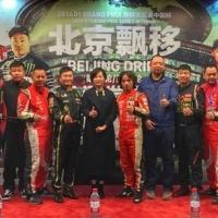 强兵猛将迎接新赛制2016 D1 GP北京站