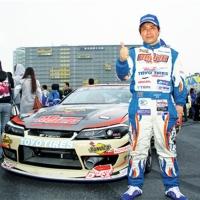 目标D1 GP总冠军 内海彰乃不会停下!