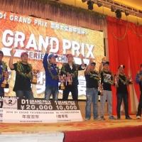 2016年D1GP中国杯大奖赛年度颁奖礼
