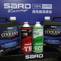 日系高性能机油品牌SARD来GTShow了