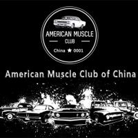 GT Show将助力AMCC张家港分会聚会