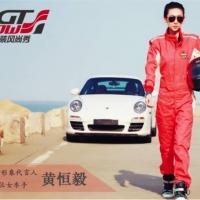 黄恒毅签GT Show品牌形象代言人