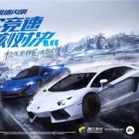《极品飞车ONLINE》登陆GTShow