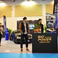 燃油清洁剂BioPower参展GTShow