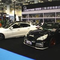 日本高端AME轮毂现身GT  Show