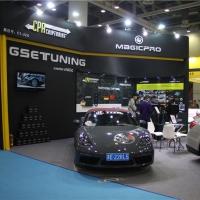 提升车辆动力性能来GT Show找GSE