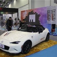 HHC BRAKES刹车套件登陆GTShow