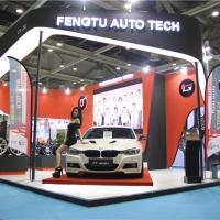 丰途FT锻造轮毂现身GT Show展馆