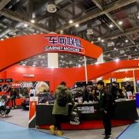 产品多元化-车网联盟参展GTShow