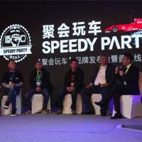 刘庆峰:改装消费和娱乐消费不冲突