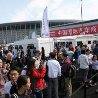 打造中国SEMA SHOW  9月CIARE展会